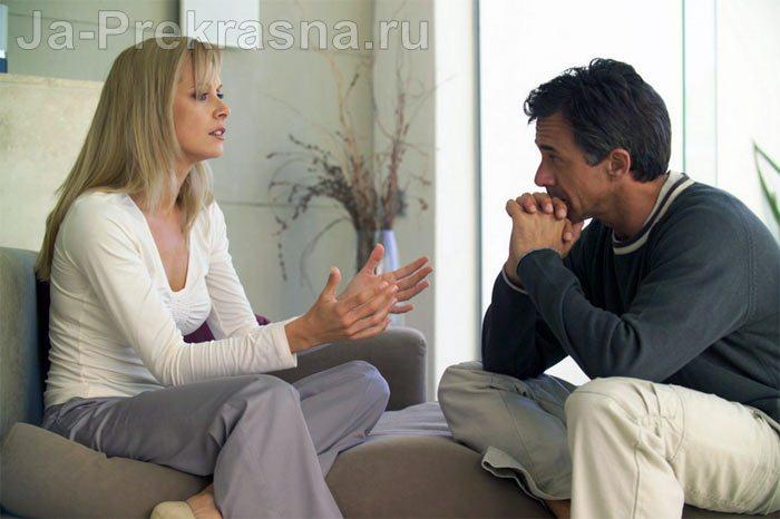Стоит ли прощать измену жены советы психолога
