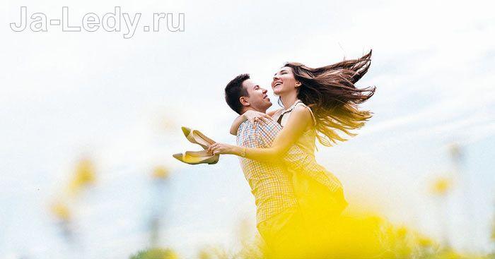 здоровая супружеская пара