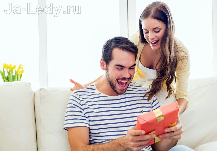 Подарок от мужчины психология