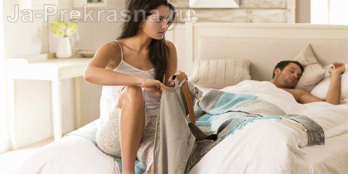 Измена с жены онлайн пост